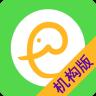 童言童语appv1.2