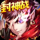 绝世唐门-斗罗大陆2手游v1.3.9