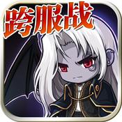 王者英雄联盟ios破解版v2.01.01