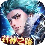唐门斗罗手游ios版v1.0.0