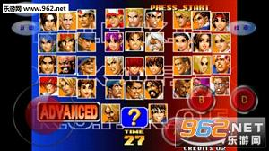 拳皇98手机版v1.93_截图2
