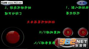 拳皇98手机版v1.93_截图1