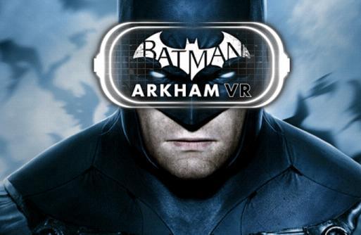 蝙蝠侠阿卡姆VR奖杯列表
