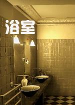 bathroom恐怖游戏