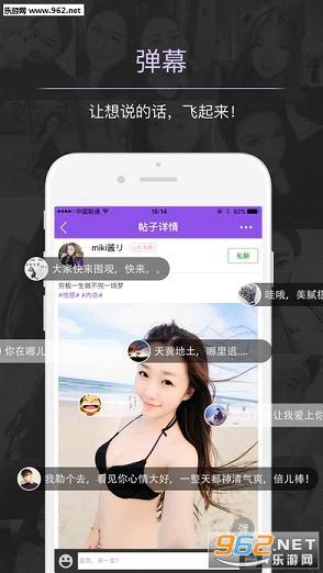 妖姬秀直播appv2.0.5_截图1
