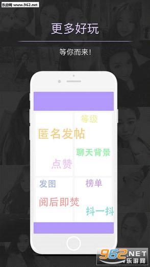 妖姬秀直播appv2.0.5_截图2