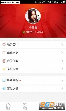 全民tv直播app_截图4