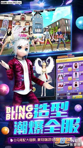 劲舞团手游电脑版v1.1.0_截图0