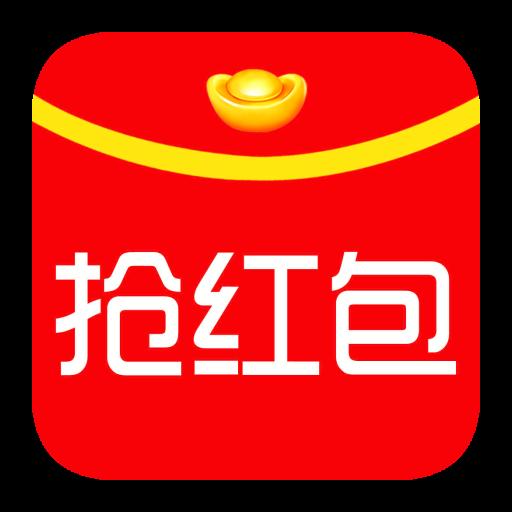 红包 平面设计 图标
