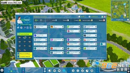 行业经理:未来技术中文硬盘版截图4