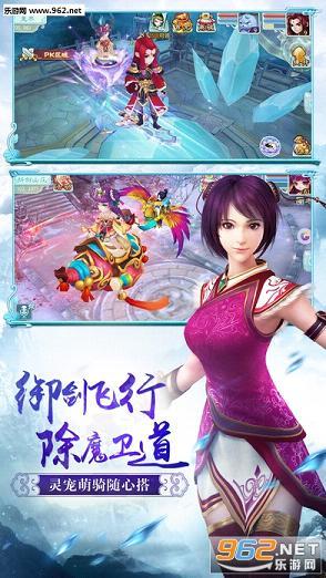仙剑奇侠传3D回合:杨幂陈学冬邀你再战江湖v1.0.7_截图