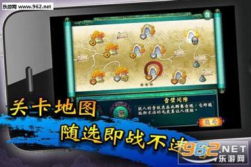 仙剑奇侠传5ios越狱版v1.2.1截图0