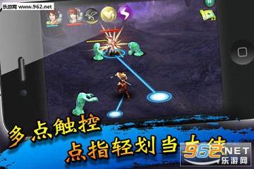 仙剑奇侠传5ios越狱版v1.2.1_截图