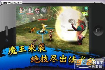 仙剑奇侠传5ios越狱版v1.2.1截图2
