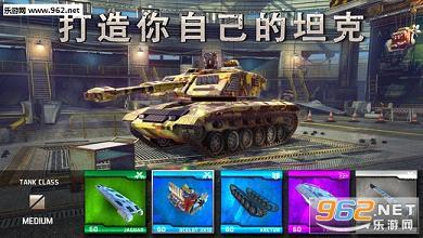 无限坦克安卓官方版v1.1截图1