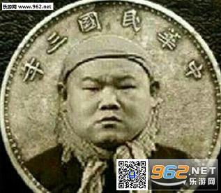岳云鹏无脸男表情的带表情包李宇春字图片
