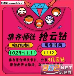 ...狮app下载v4.6.4 乐游网安卓下载 -苏宁易购抓萌狮app
