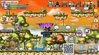 冒险岛手游百度版 冒险岛百度版最新版下载
