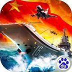 超级舰队官网版v3.5