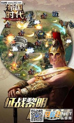 帝国时代多酷百度版最新版v3.1.0_截图1