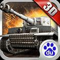 3D坦克争霸百度版最新版