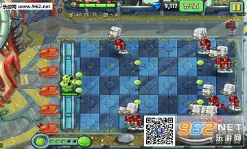 植物大战僵尸2高清版九游版v1.9.0截图3