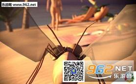 模拟蚊子截图3