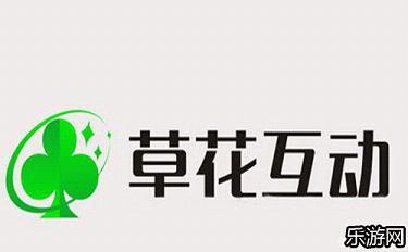 草花游戏官网_草花游戏中心下载_平台大全_乐游网