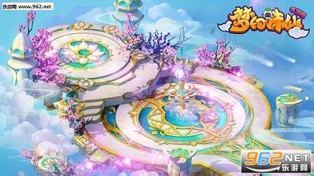 梦幻诛仙手游最新版v1.2.1_截图0