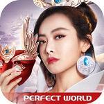 完美世界:遮天3Dios版v1.1.1