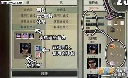 雯雅婷6汉化版