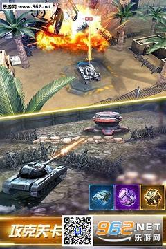 坦克之战破解版截图1