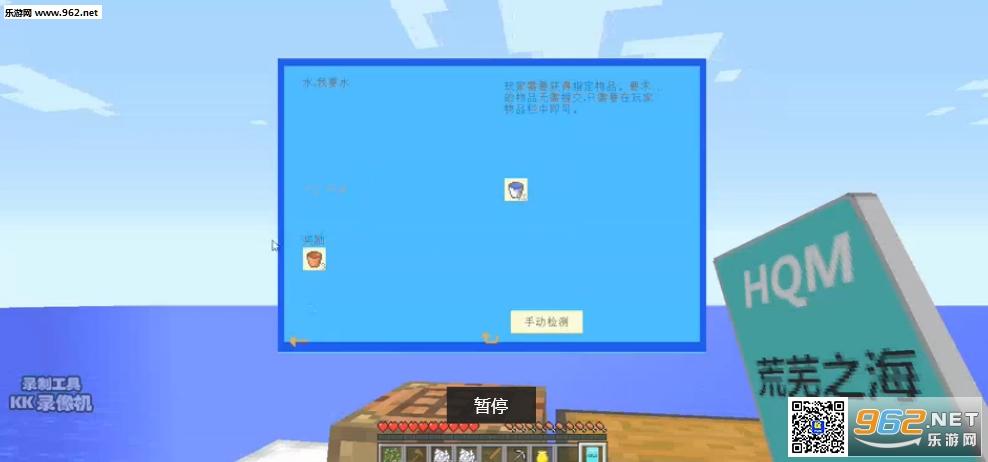 我的世界荒�之海中文整合包截�D1