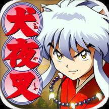 犬夜叉:寻玉之旅手游官方版v5.0.5