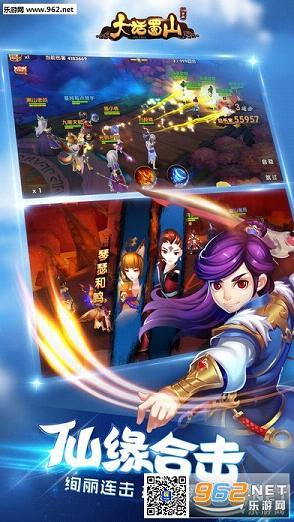 紫青双剑手游截图0