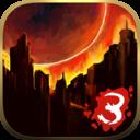 重建僵尸大陆3:黑帮手游中文汉化版