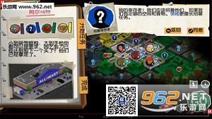 重建僵尸大陆3:黑帮手游中文汉化版v1.5.3截图1