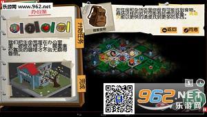 重建僵尸大陆3:黑帮手游中文汉化版v1.5.3截图2