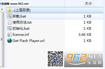 flashpaper (win7 64位)v2.2