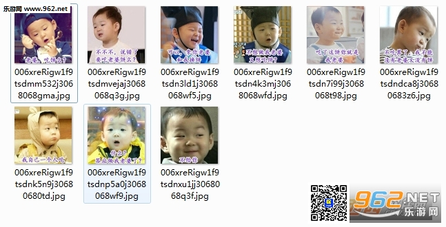 宋民国老婆和表情怎么在微信收藏表情图片系列老婆 吃货吃饼宋明图片