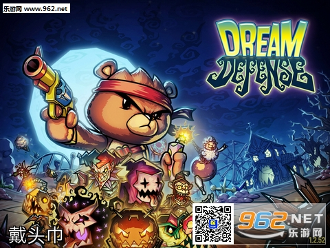 以可爱的玩具熊作为主角开发了一款名为《dream