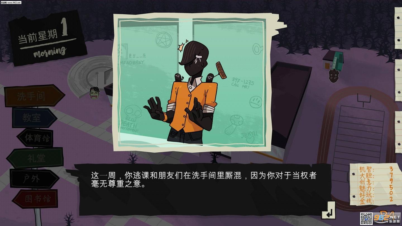 魔物学园:毕业舞会大作战(Monster Prom)中文正式硬盘版截图3