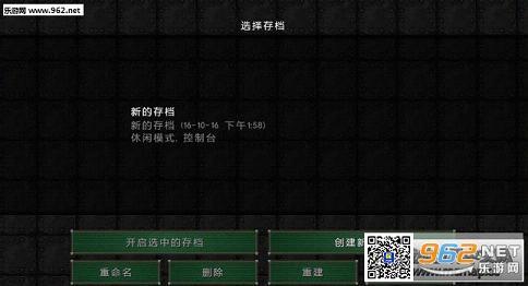 我的世界最后的日子中文整合包截�D3