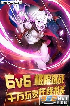 妖萌战姬安锋版v1.0_截图3
