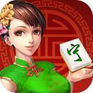 唐人南京麻将(单机+联网)ios/ipad/苹果版