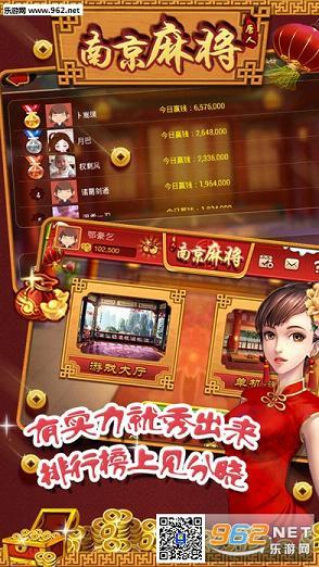 唐人南京麻将(单机+联网)ios/ipad/苹果版_截图2