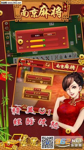 唐人南京麻将(单机+联网)ios/ipad/苹果版_截图3