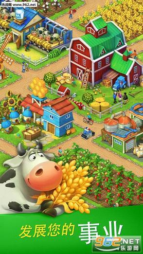 梦想城镇 (Township)无限绿钞版v4.2.3截图3