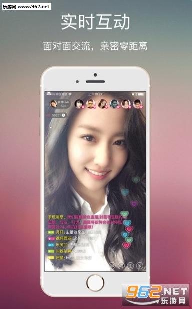新夜直播官方版app�O果版v1.2.0截�D0