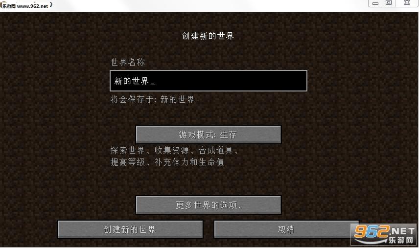 我的世界1.8.9中文整合包下�d截�D1